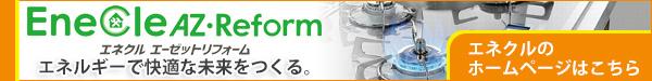 堀川産業ミヤプロ支社 宇都宮