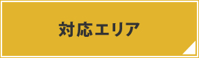 スタッフ紹介 堀川産業ミヤプロ支社 宇都宮