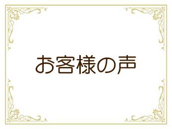 いつも家の事は堀川産業(株) ミヤプロ支社にお任せしています。